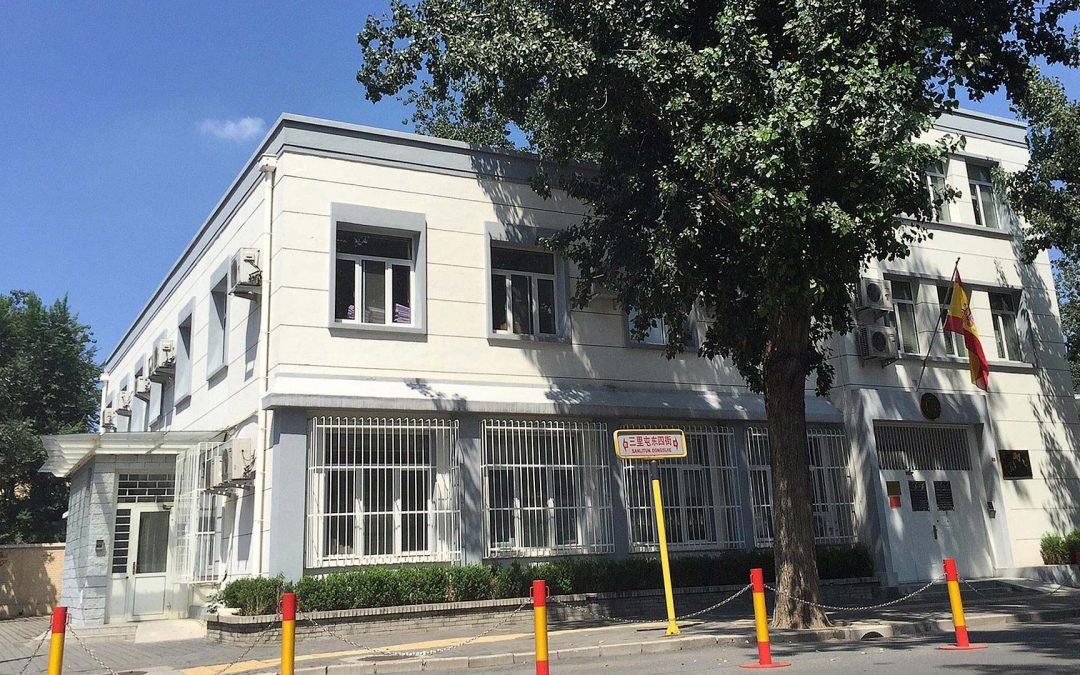 Reforma del Consulado General de España en Beijing